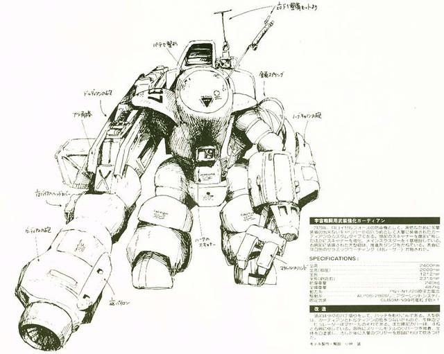 Hyper Weapon sketch