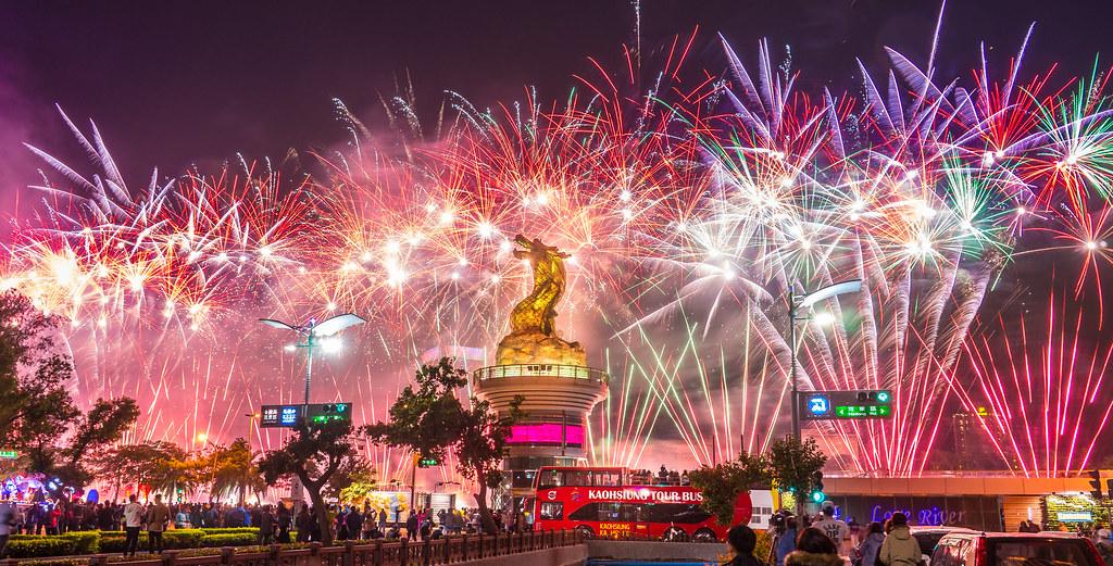 2017 Kaohsiung Lantern Festival