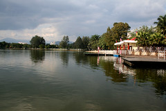 Titiwangsa Lake Gardens