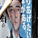 The Abenomics Rally and Aftermath … So Far