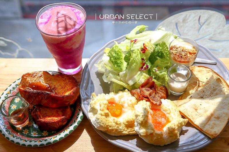 【台北咖啡店】URBAN SELECT,爆紅雲朵QQ蛋,咖啡、早午餐/輕食、多肉植物、好拍照的咖啡館,捷運中山站熱門早午餐。