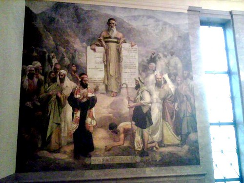Mosaic Law mural, Queens Supreme court