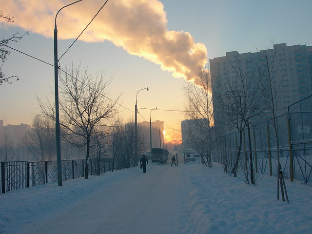 Sunny morning. Winter in Moscow #1