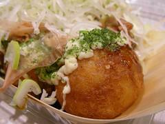 Negi Takoyaki (octopus balls) ねぎタコやき