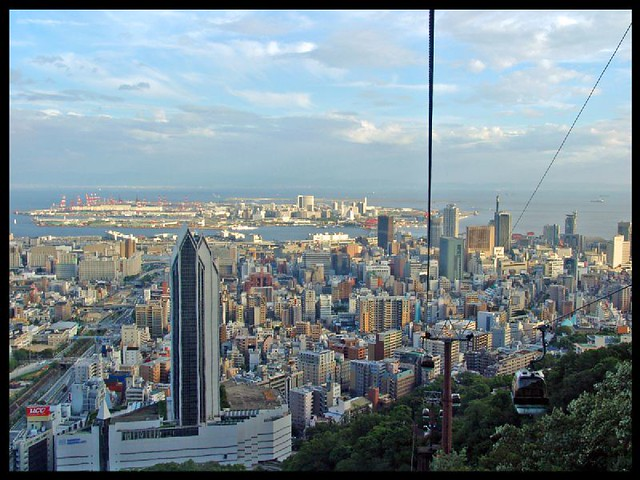Kobe: Panorama from the Shin-Kobe ropeway 2
