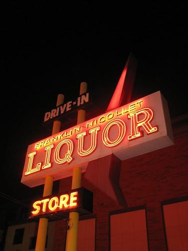 Awesome liquor store in Minneapolis, Minnesota.