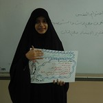 Bahrain YWLP Leadership Workshops (Oct-Dec 2007)