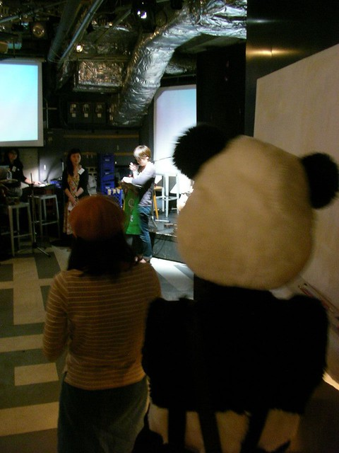 """Ethical Consumption"" Event ハジマリノツキ(08.04.06)"