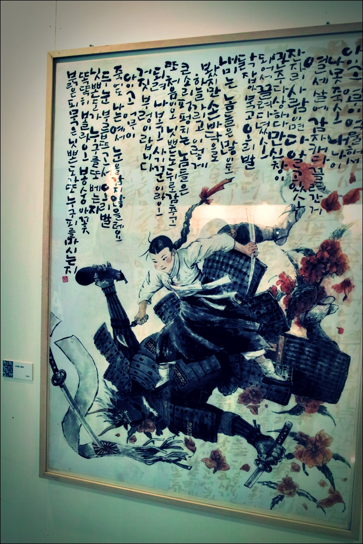 니뽄도-'지지 않는 꽃 Cartoons of The Japanese Military Sexual Slavery'