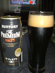 Suntory The Premium Black