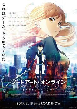 32164859814 ba0a4d8c5f o Sword Art Online: Ordinal Scale đứng đầu bảng xếp hạng phim ăn khách Nhật sau 2 ngày ra rạp