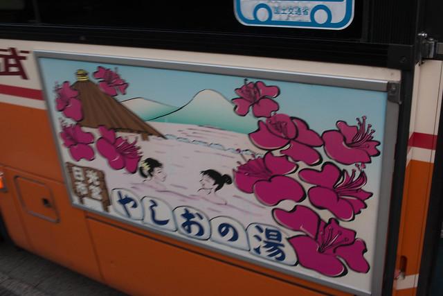 20150425-鳴虫山-0347.jpg