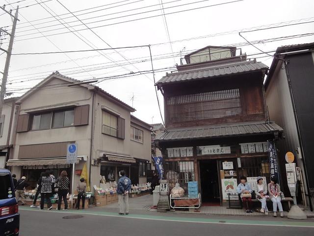 Kashiya Yokocho / 菓子屋横丁