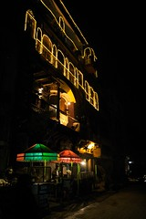 Cooco's Cafe, Lahore