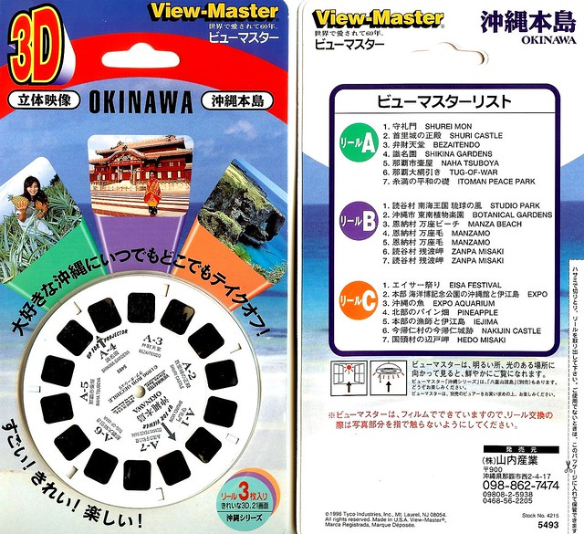 #1 VIEW MASTER - OKINAWA PREFECTURE (Main Island) JAPAN