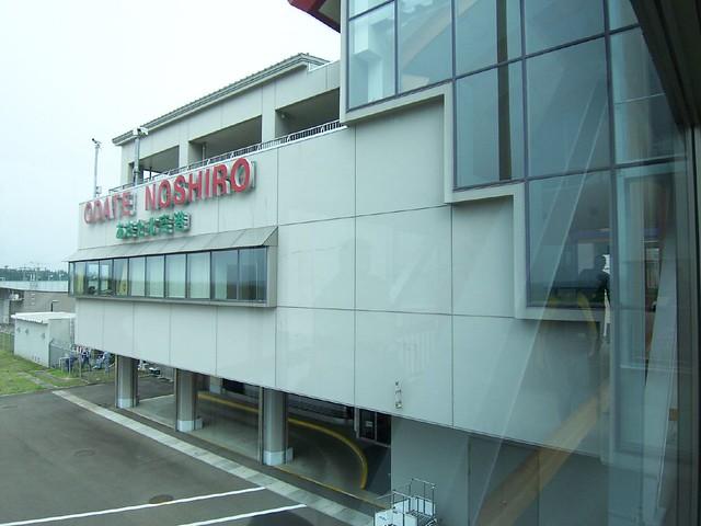 Odate noshiro Airport 大館能代空港