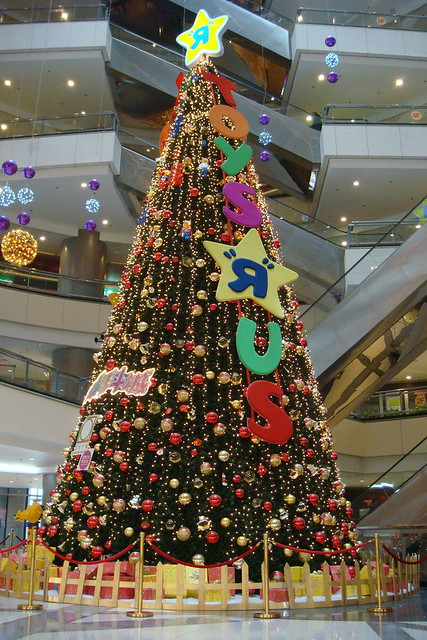 Toys R Us Christmas : Toys r us christmas tree flickr photo sharing