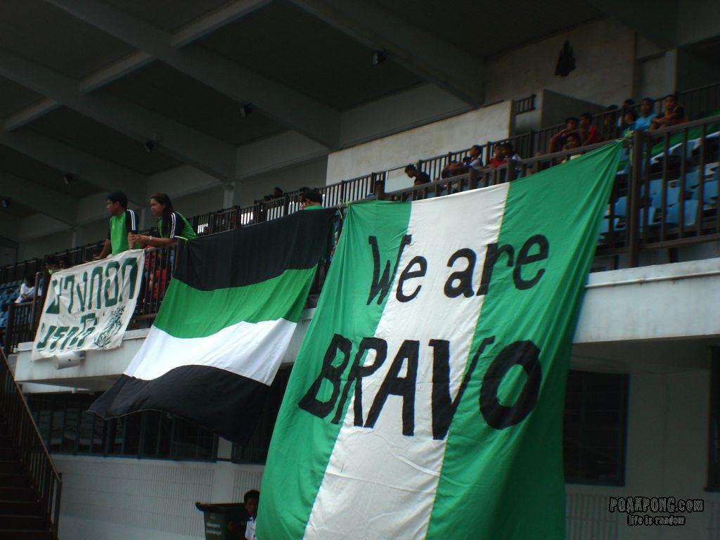 We are BRAVO