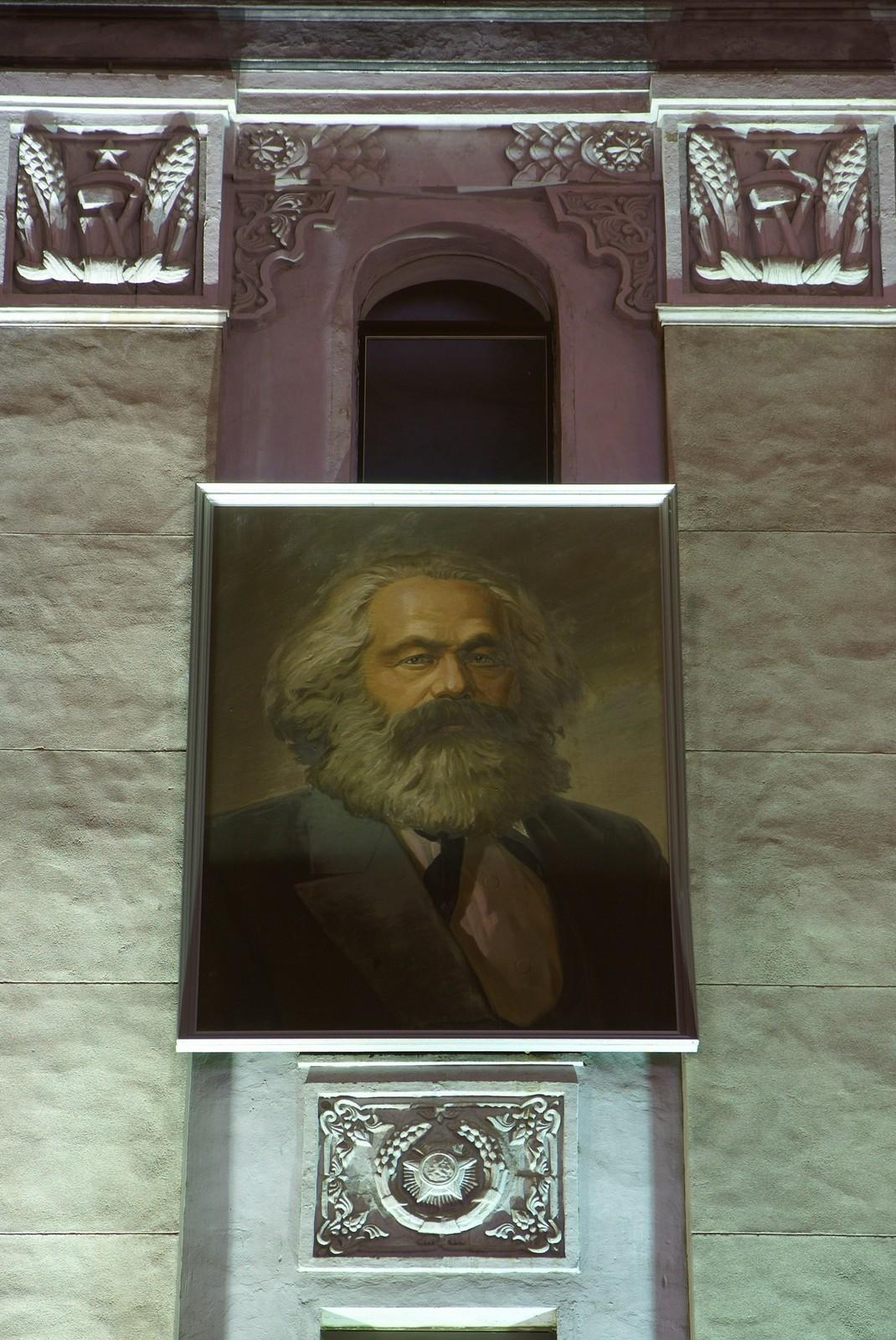 Portrait of Karl Marx at Kim Il Sung Square, Pyongyang