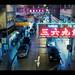 Wan Chai Street by Jörg Wanderer Photography