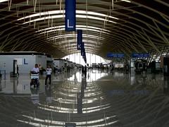 Aéroport de Shanghai