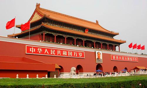Mao's Gate