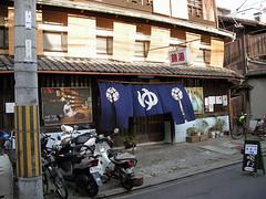 京都銭湯「錦湯」
