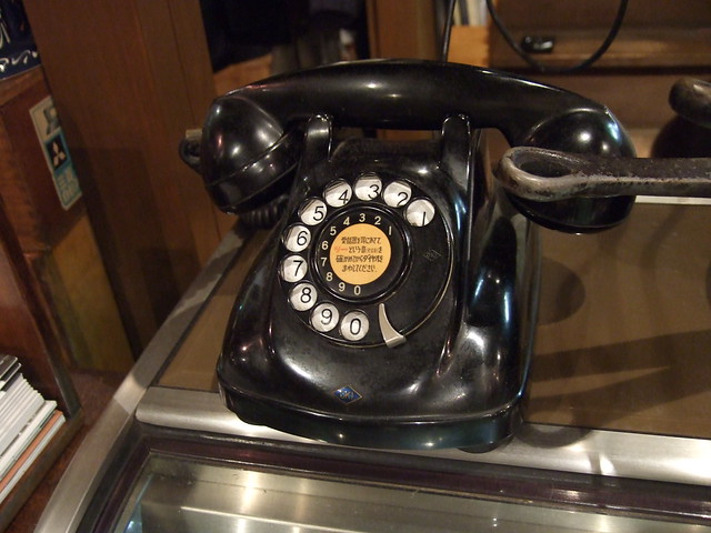 Old Fashioned Telephone Ring Mp