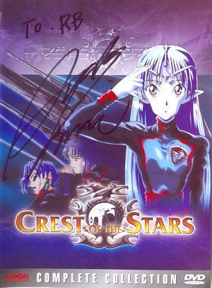 Crest of the Stars | Ayako Kawasumi (Otakon '06