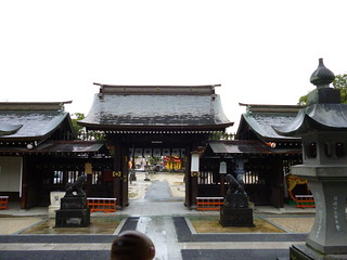 Swinub in Saga, Saga 15 (Saga shrine)