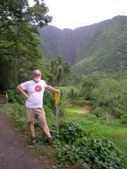 2007-07-31 Hawaii - July - Sept 2007