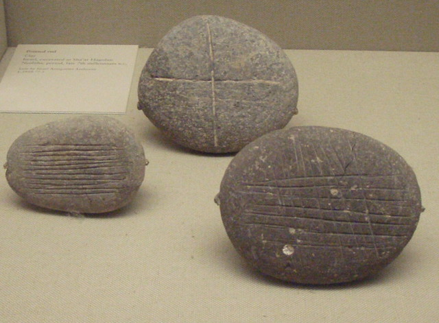 Neolithic carvings flickr photo sharing