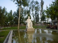Ferdowsi's Statue
