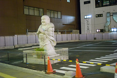 The Lonely Parking Lot Buddha of Motomachi