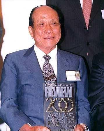 Lim Goh Tong