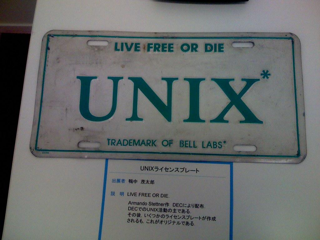UNIX License Plate, por Takuya Oikawa