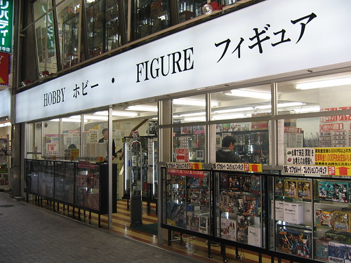 Hobby and Figure Shop: Akihabara