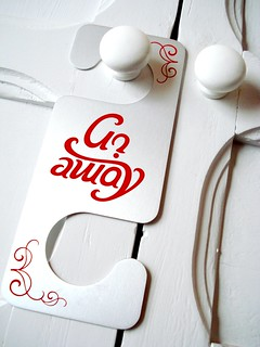 AMBIGRAM GO AWAY DOORHANGER