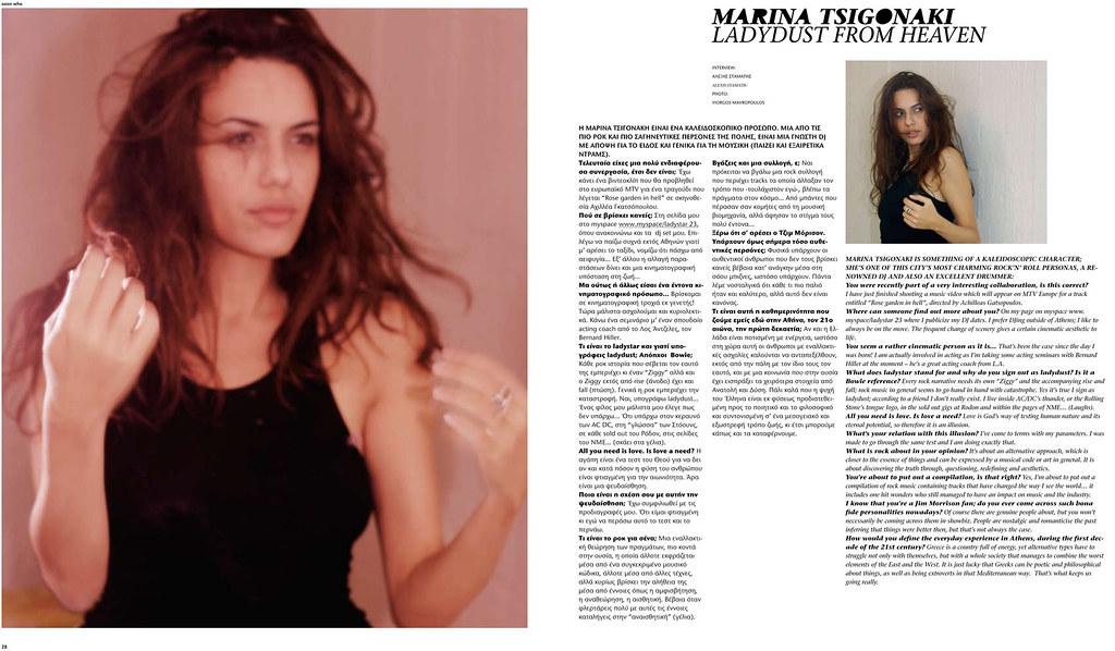 Ozon magazine interview/Febryary2008