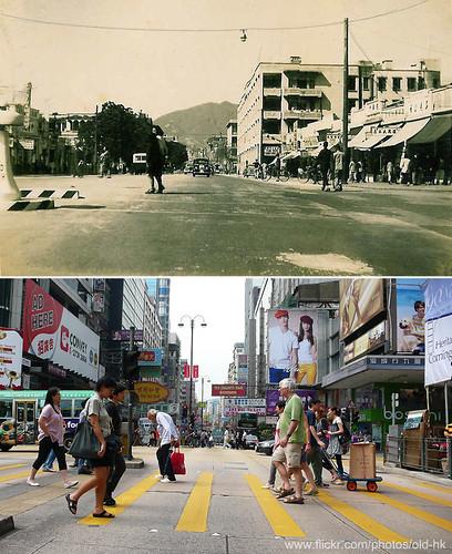 尖沙咀 - 彌敦道、柯士甸道 交界 1940's