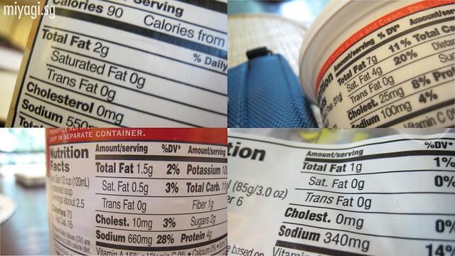 No trans fat?