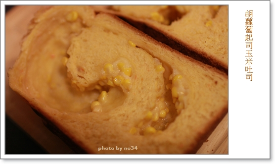 20080221_HomeMadeBread_008 f