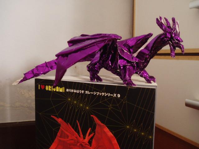 photoOrigami Divine Dragon
