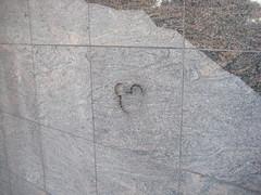 wall, granite, tile, concrete, flooring,