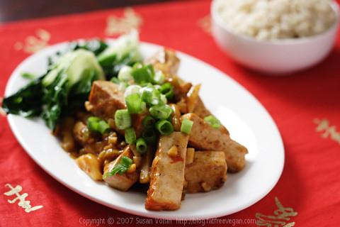 Sichuan Tofu with Garlic Sauce 2