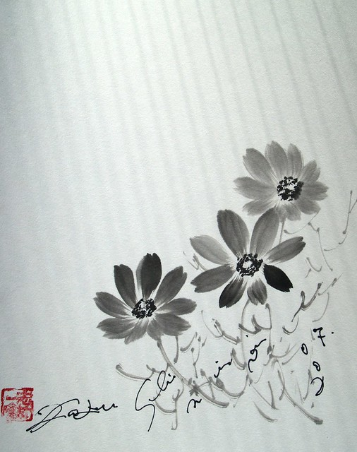 Cosmos 秋桜