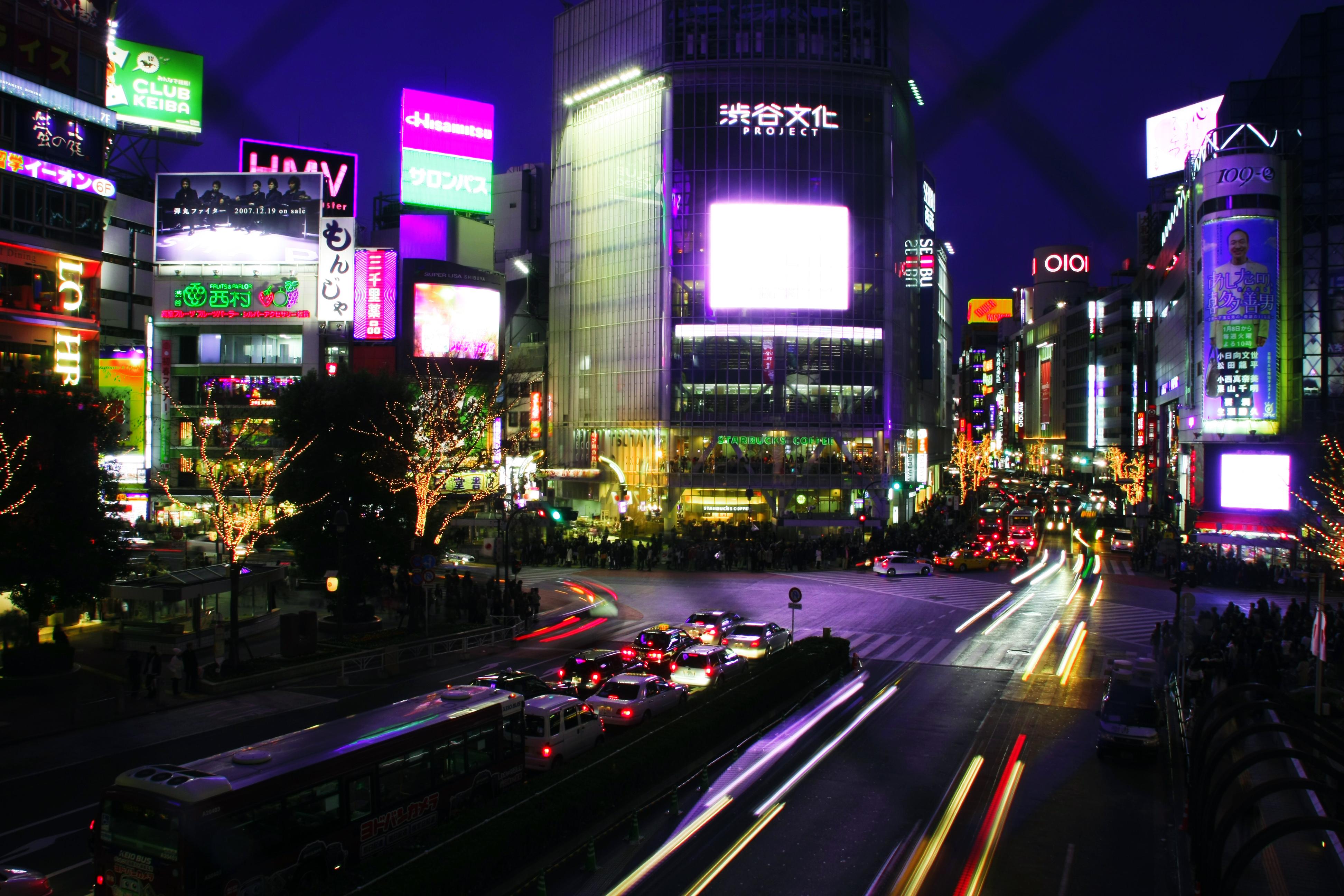 Purple Aesthetic Wallpaper Japan
