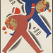 Eat more fruit. Put pep in your step by Boston Public Library