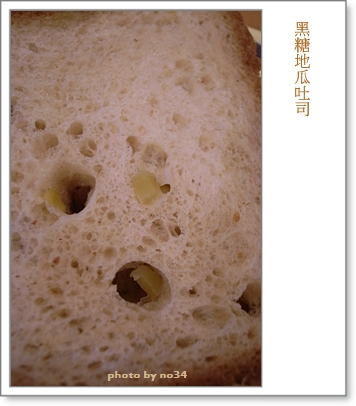 20080208_HomeMadeBread_041 f