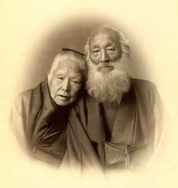 THE GEISHA'S GRANDPARENTS -- A Loving Japanese Couple in Old Age